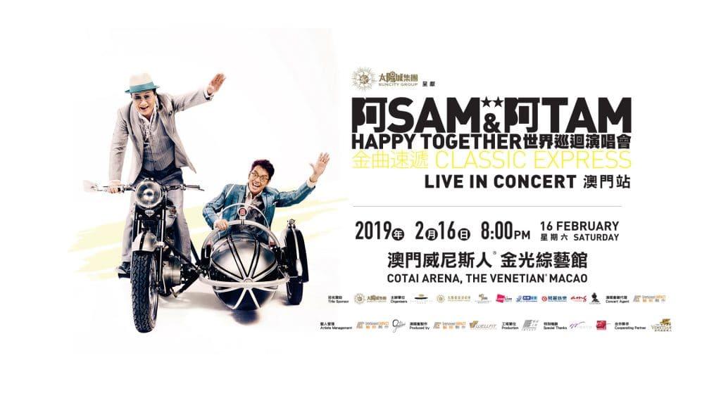 阿Sam-阿-Tam演唱會Corporate-website-1920-x-1080-上下各留168出血位-TC-1024x576