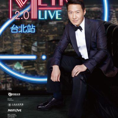 (確認用)開麗娛樂-黎明演唱會海報-100K2K190