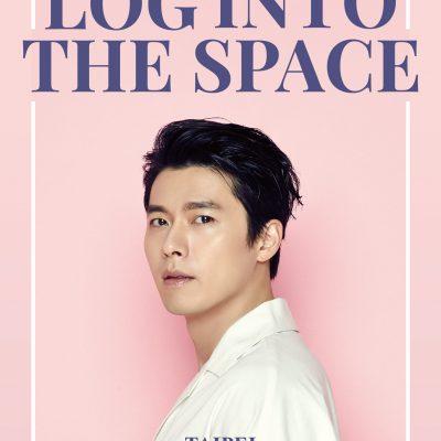 HB_FM_poster