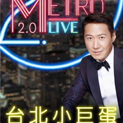 Leon Metro Live-560X800