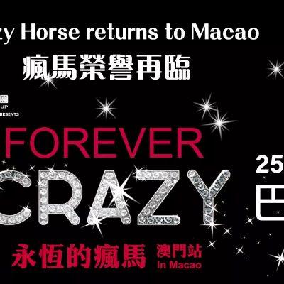 crazyhorse-2019_detail-banner_1900x800_tc